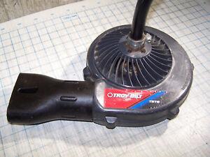 Troy-bilt Ryobi MTD TBTB Electric Trimmer Add-On Turbo Leaf Blower Attachment