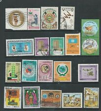 Kuwait - 1970 -1979 Range of Twenty different Commemoratives - Postally Used