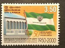 SRI LANKA 2000 MI.NR. 1267
