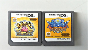 NDS Kirby Game Combo JP
