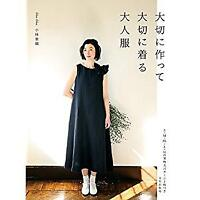 Lilas Lilas Pretty Clothes Sewing Book - Japanese Craft Book