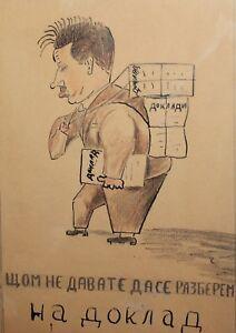 ANTIQUE INK/PENCIL PAINTING PORTRAIT CARICATURE