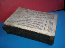 VERY RARE Greek large-volume Orthodox book printed in Venice in the 18th century
