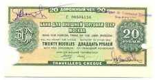 Russian USSR Travelers Check 20 Rub (1978) Free Convers