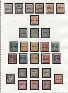 """FRANCE """"COURS D'INSTRUCTION"""" 1911-23 COLLECTION OF """"ANNULE"""" OVERPRINTS MINT neat"""