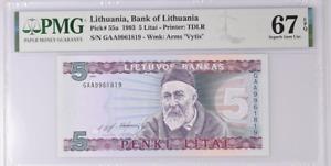 Lithuania 5 Litas 1993 P 55 a Superb Gem UNC PMG 67 EPQ