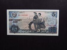 Banknote Bill Mint Korea 1978 Series 5 Won 331263