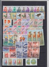 Indonesia MH lot from 1966 onwards S-19531