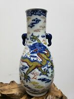 Fine Old Chinese  Doucai  Porcelain Double Ear Vase {Three Dragons}
