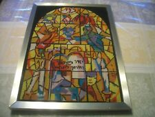 "VINTAGE 15""x20"" DECORATIVE NEEDLE POINT MARC CHAGALL WINDOWS HANGING ART, NICE!"