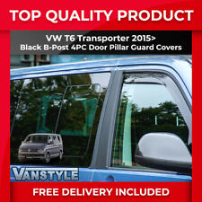 VW T6 2015> 4 PIECE ABS OEM BLACK B-POST DOOR PILLAR GUARD COVERS PROTECTION
