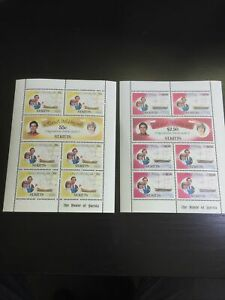 St Kitts Stamps MS - 1981  - Royal Wedding -  - MNH - Hi Value
