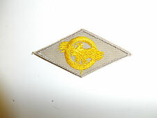 a0461 WW 2 US Army & Air Force Ruptured Duck Cloth Discharge emblem Khaki  A10B8