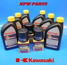 Lawn Mower Parts & Accessories | eBay