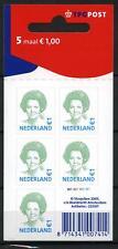 Nederland Beatrix Vaa2042 1 euro  TPG-logo W1W1W2W1 open hangoog cat waarde € 30