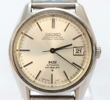 Vintage KING SEIKO Hi-Beat CHRONOMETER Automatic Stainless Men's Watch 5625-7041
