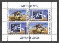Moldova 2008 CEPT Europa MNH Booklet