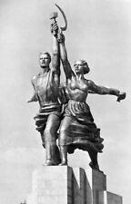 Communism Communist Hammer & Sickle Statue Moscow Russia 8x5 Inch Reprint Photo