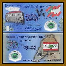 Lebanon 50000 Livres, 2013 P-96 Polymer Commemorative Unc