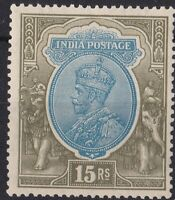 IN1) India 1928 15r KGV Blue & Olive, upright wmk SG 219 mint lightly hinged