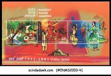 INDIA - 2003 GOLDEN JUB. SANGEET NATAK ACADEMY- MUSIC, DANCE & DRAMA - M/S MNH