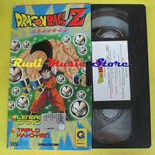 film VHS cartonata DRAGONBALL Z 15 L'energia sferica Triplokai-o-ken(F70)no dvd