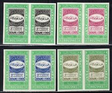 Yemen 1942 Hospital Complete Set of 4 Imperf Pairs MNH