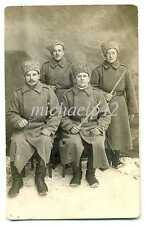 Russian WWI Soldiers with Arisaka Bayonets Photo