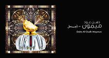 Dahn Al Oudh Maymun 3 ml e Concentrated Perfume Oil By Ajmal Perfumes