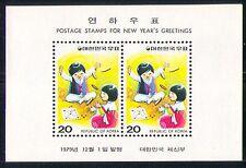 Korea 1979 New Year/Board Games/Greetings 2v m/s n29105