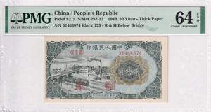 1949 China/People's Republic 20 Yuan P-821a PMG 64 EPQ Choice UNC