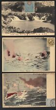 JAPAN FRANCE 1908 3 PATRIOTIC POST CARDS OF 2 OF RUSSIA JAPAN WAR ONE INSCRIBED