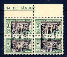 SPAIN-TANGIER - SPAGNA-TANGERI - 1946 - Francobolli di beneficenza ABA509