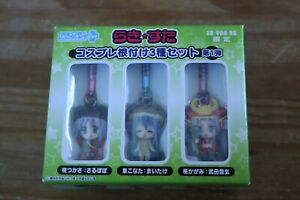Nendoroid PLUS: Lucky Star Cosplay Set of 3 Charms Uk Seller