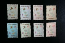 (T6) PORTUGAL PORTUGUESE MACAO MACAU 1956 MAP ISSUE NICE SET