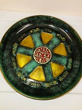 Passover Plate-Mid Century-Handmade-Metal-Un ique-Can Be Hanging On Wall