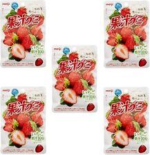 "JAPAN Meiji collagen juice gummy strawberries 1 bag ""51g""x 5set / Free Shipping"