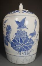 China Chinese Blue & White Porcelain Lidded Vase w/ Avian & Lotus Decor ca. 20th