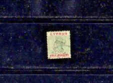 1896 - CYPRUS QUEEN VICTORIA - SG40 1896 ½p GREEN & CARMINE USED