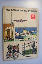 Wir sprechen russisch, 5. Teil/Volk und Wissen /1.Auflage 1970/DDR-Lehrbuch