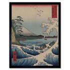 Utagawa Hiroshige Japanese Sea Off Satta Old Painting 12X16 Inch Framed Print