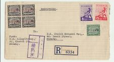 Malaya Penang B Registered Japanese Occupation Cover send within Penang. Used