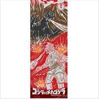 Godzilla vs. Mechagodzilla hand towel Tenugui Toho Japan