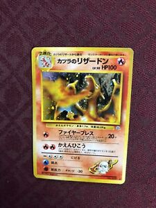 Pokemon Japanese Gym Blaine's Charizard 006 Holo- Vintage! NM