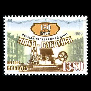 Belarus 2009 - Anniversary of the First Telegraph Line Minsk-Bobruy - Sc 708 MNH