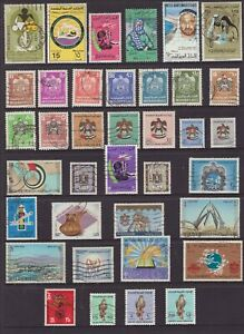 United Arab Emirates page of old stamps