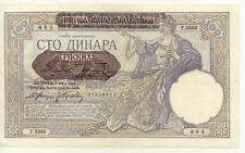Billet banque SERBIE SERBIA YOUGOSLAVIE YUGOSLAVIA 100 DINARA 1941 UNC NEUF 853