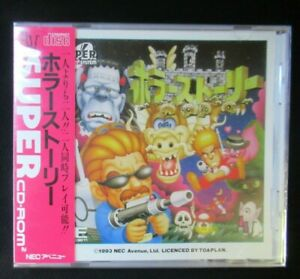 Horror Story JAPAN NEC PC Engine Super CD-Rom PCEWORKS