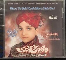Mera To Sab Kuch Mera Nabi Hai - Wajid Ali Qadri Vol 2. CD. NEW. STILL SEALED.