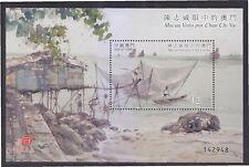 MACAU CHINA 2016 PAINTING MACAO SEEN BY CHAN CHI VAI SOUVENIR SHEET 1 STAMP MINT